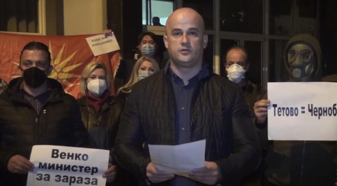 Велјановски: СДСМ и ДУИ ветија намалување на загаденоста за 50%, а добивме поголемо загадување