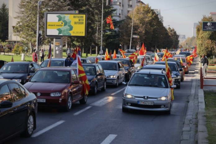 ФОТО: Почна протестот на ВМРО-ДПМНЕ против мафијата, за правда и слобода
