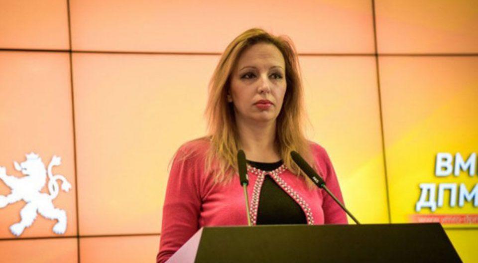 Жаклина Пешевска избрана за претседател на Унијата на жени на ВМРО-ДПМНЕ