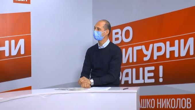 Николов: Ќе иницирам формирање посебен фонд за донации за секој наш граѓанин да има маска