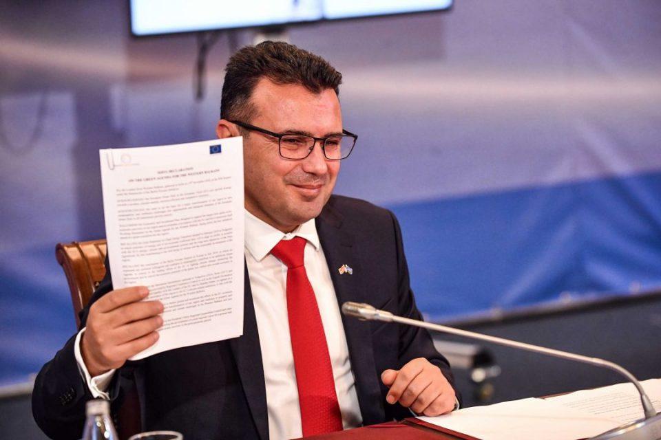 ВМРО-ДПМНЕ: Каква понуда дал Заев до Софија и дали нуди промена на Уставот?