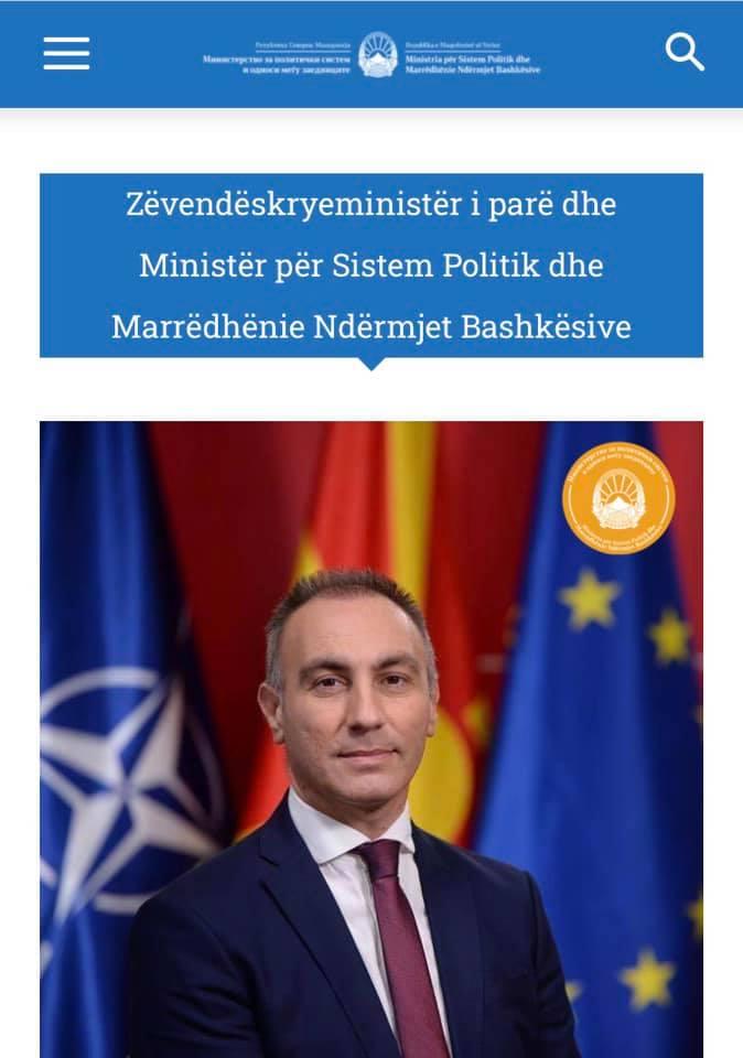 Официјалната страна на Министерството за односи меѓу заедниците само на албански јазик