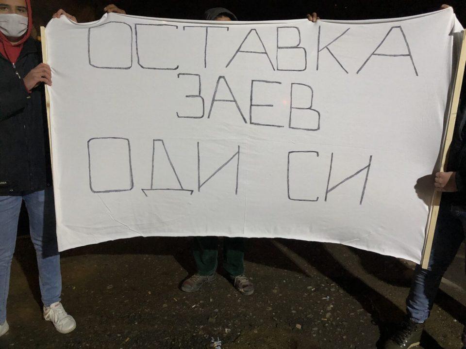 Жителите на Кратово и Крива Паланка на протест: Бараат одговорност за сите погрешни политики и оставка на Заев