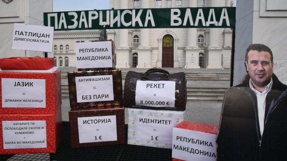 Пандов: Заев ја претвори Македонија во тезга на која едно евро чинат идентитетот, јазикот и историјата