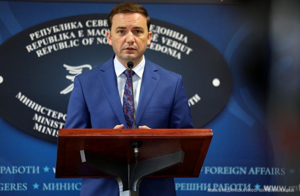 Османи: Бугарија е информирана за нашата намера за диверзификација на изворите на енергија