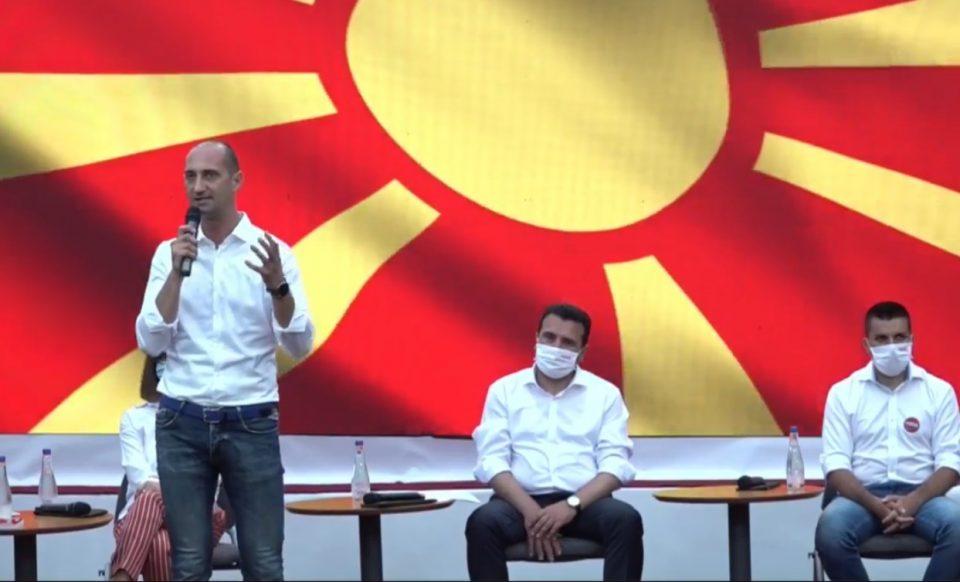 Пратеникот Сашко Николов е кандидат на СДСМ за градоначалник на Штип