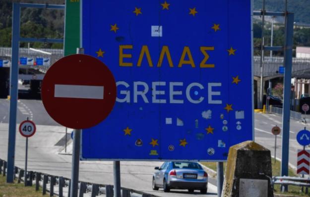 Затворени копнените граници на Грција до 14 декември и забранет влез на државјани од трети земји