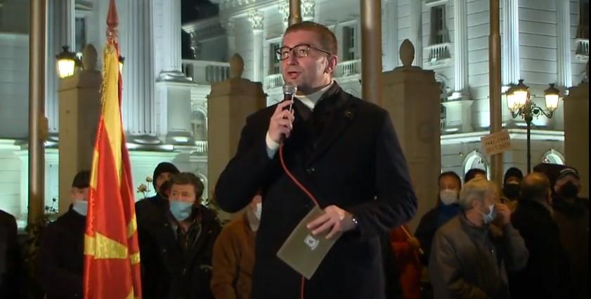 Мицкоски: Да се обединиме сега, за да не биде предоцна, продолжуваме да протестираме