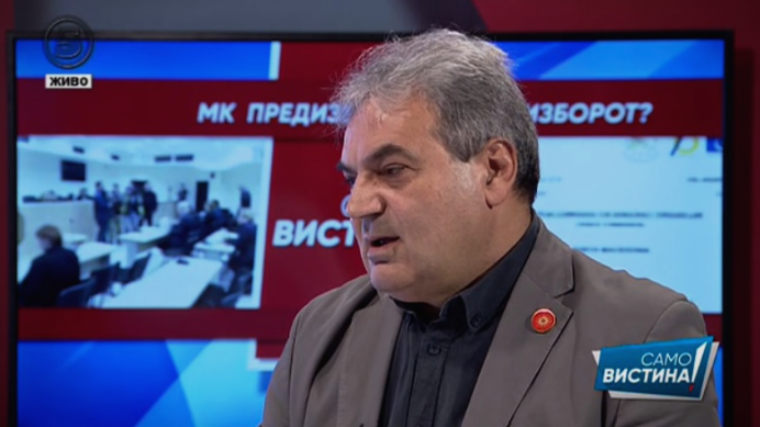 Костов: Бугарија со блокадата на Македонија и наштетува на ЕУ и го уништува вредносниот систем
