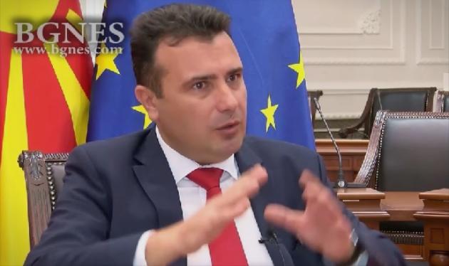 Тони Михајловски за Заев: Предавник, во вени му тече кал наместо крв