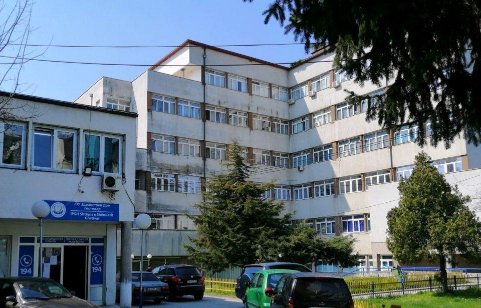 Одделот за неврологија во гостиварската болница станува Ковид центар