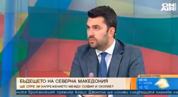 Георгиев: Не е само Бугарија, и други земји во ЕУ го кочат почетокот на преговори за Македонија