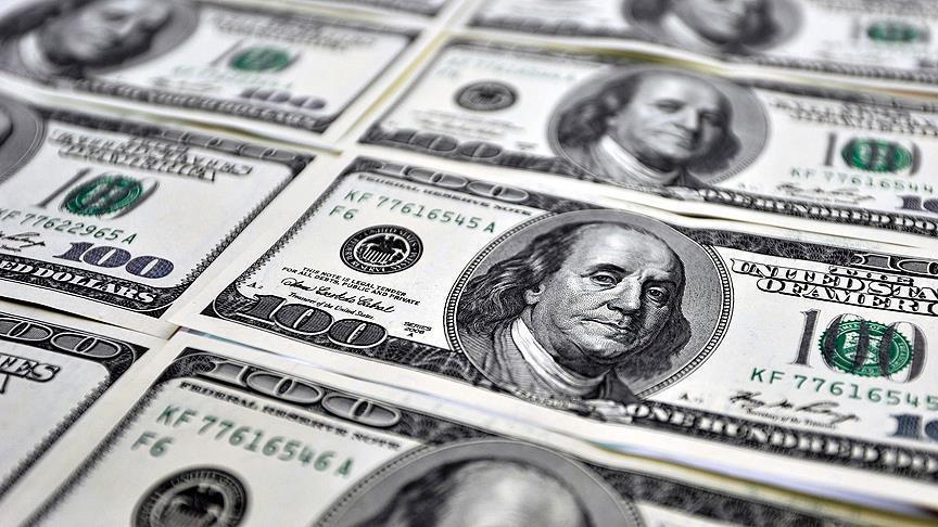 Поранешен банкар се обложи за пет милиони долари за победа на Трамп