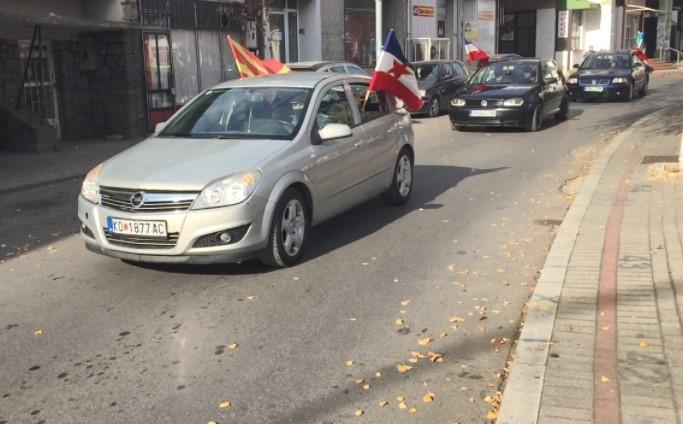 Поддржувачите на Тито го одбележаа поранешниот празник 29 Ноември