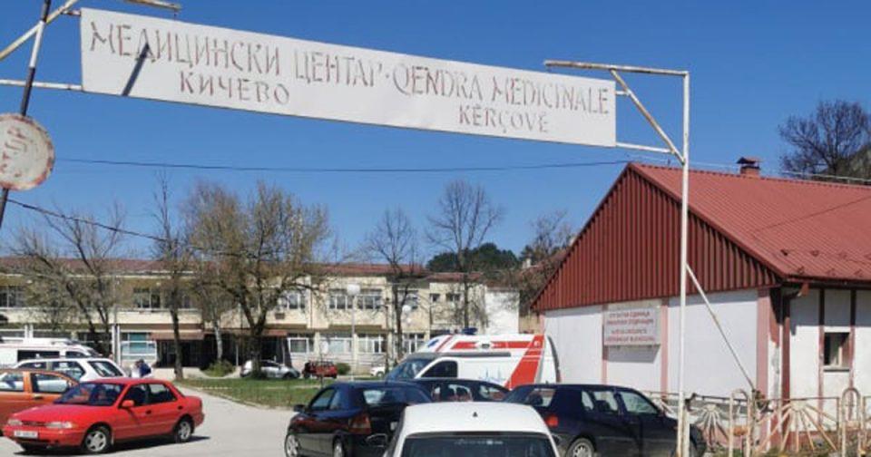 Од 64 запишани, во кичевската Општа болница се вакцинирале 42 лица