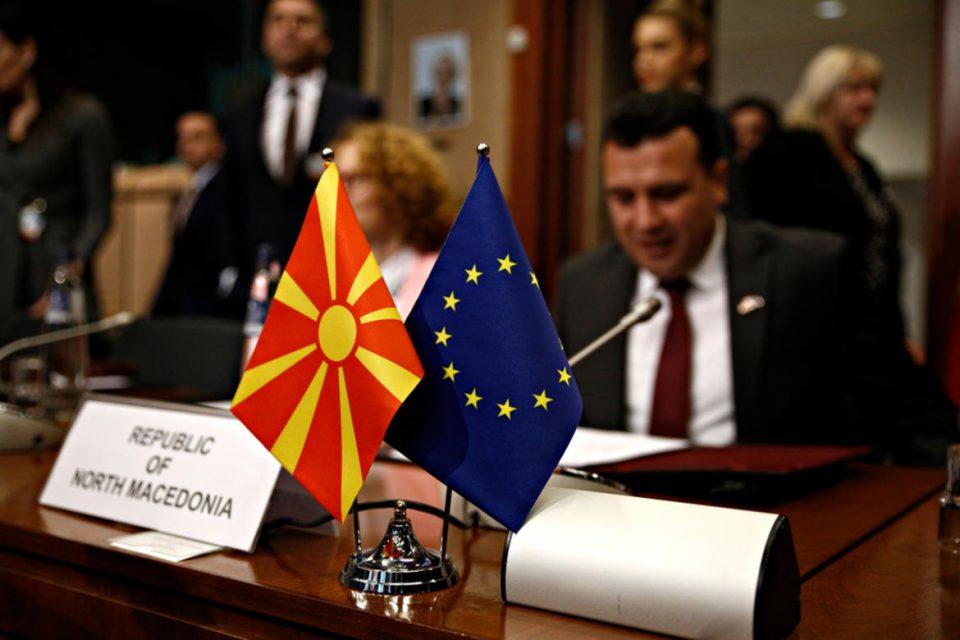 Данска и Холандија се приклучија кон бугарското вето за Македонија