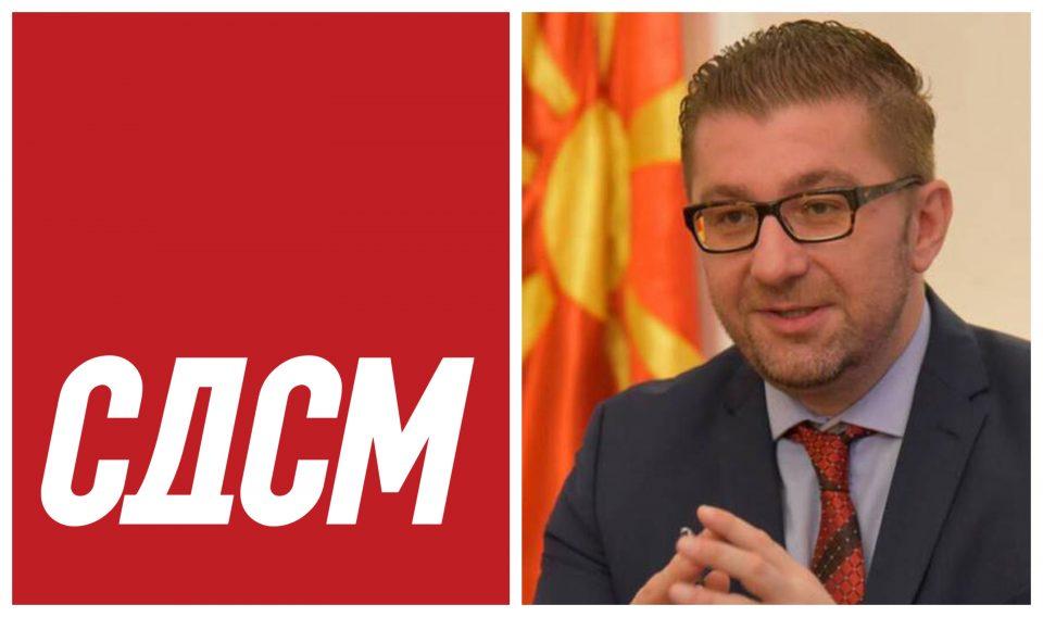 СДСМ: Мицкоски е поразен и од правдата и од граѓаните