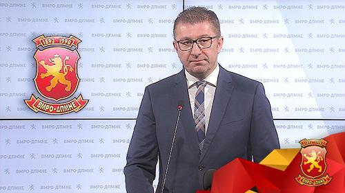 Мицкоски: Оние кои имаат концесии кон Бугарија не смеат да преговараат