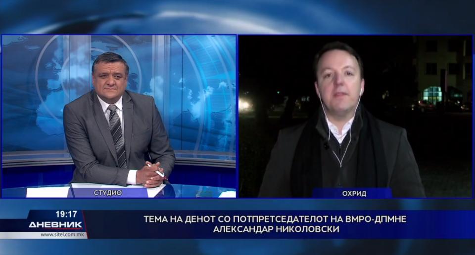 Николоски најавува: Заедно со Алијанса и Алтернатива ќе се бориме против криминалот и корупцијата!