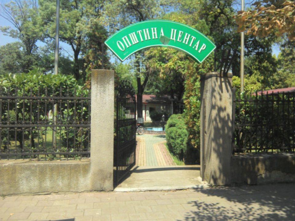 Уставен го укина мораториумот за градење во Општина Центар