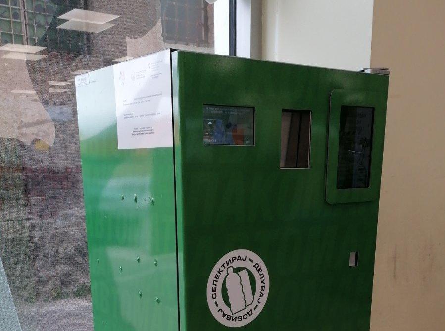 Пакомак постави прв повратен вендинг апарат во Куманово