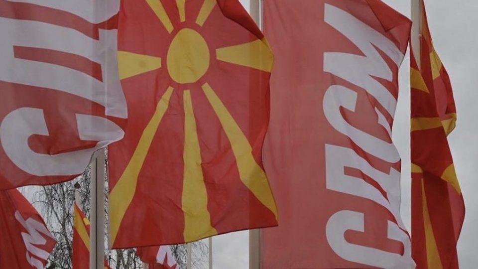 СДСМ: Единствената цел на губитникот Мицкоски е да ја закочи државата