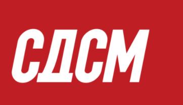 СДСМ: Премиерот Зоран Заев продолжува да работи исклучиво во интерес на граѓаните