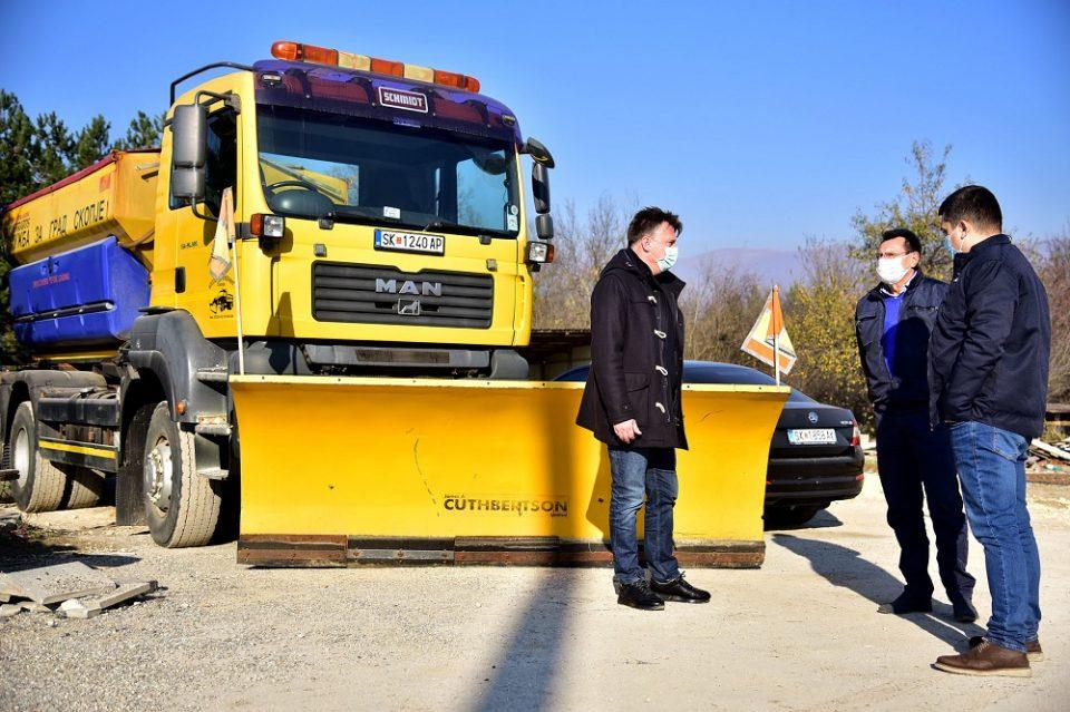 Дополнителни 18 камиони од приватно претпријатие и 4.000 тони сол ќе не бранат од скопскиот снег