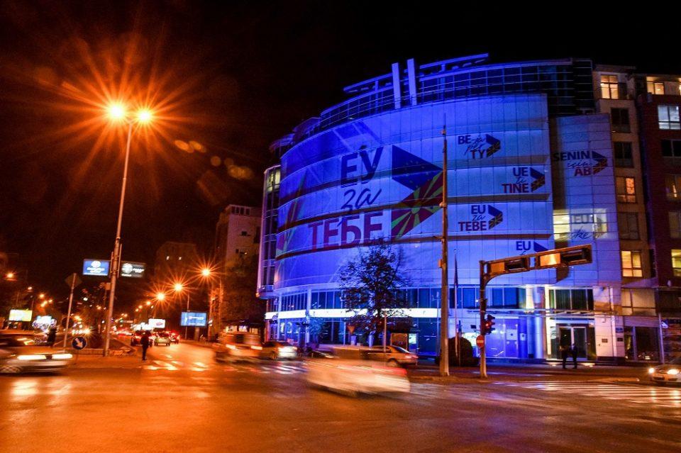 Институции во Скопје ќе се обојат во сина боја во знак на Денот на детето