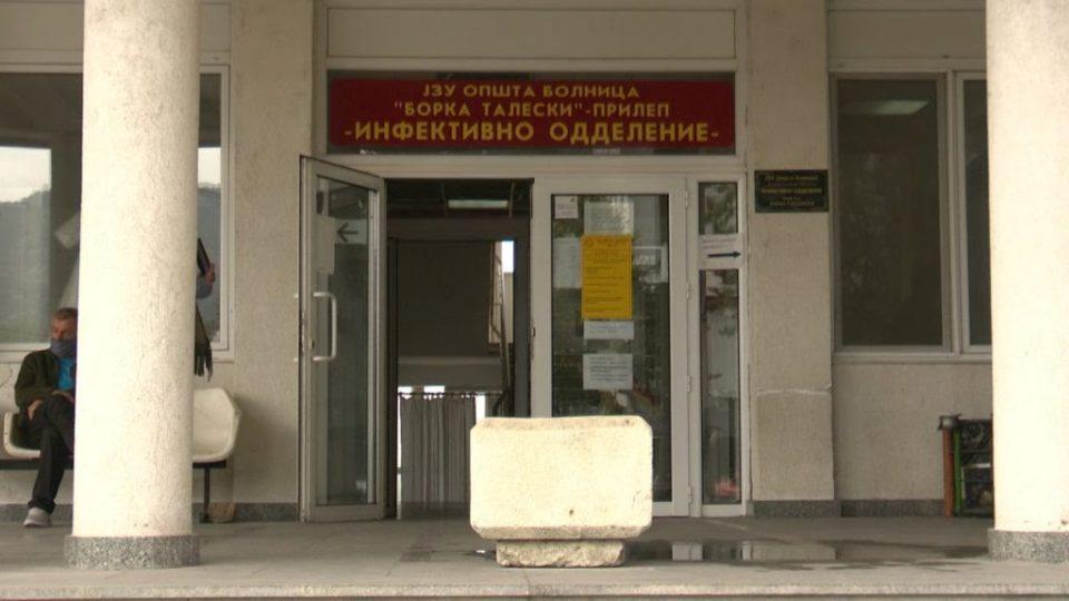 Ситуацијата излегува од контрола: Прилеп утре отвора уште еден ковид-центар