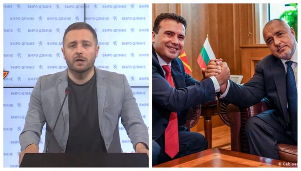 ВМРО-ДПМНЕ: Од што се откажува Зоран Заев и каква штета трпат граѓаните од тоа?