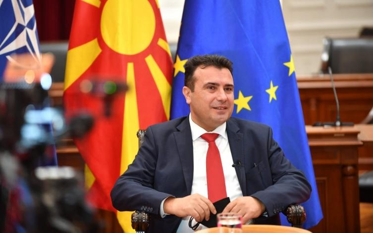 Заев: АСНОМ е историска потврда на нашиот македонски јазик и нашиот македонски идентитет