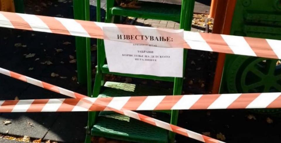 Охрид ги затвори сите детски игралишта