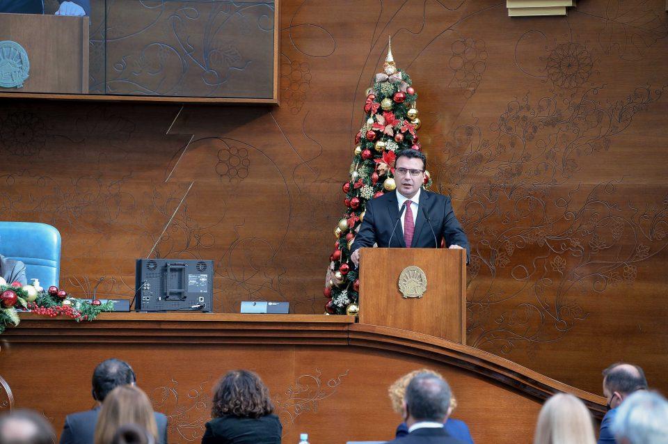 (ВИДЕО) Заев: Сериозно заживува економијата, 1,1 милијарда евра за граѓаните и стопанството