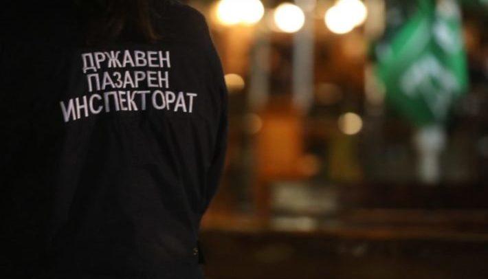 Затворен угостителски објект во Тетово поради прекршување на мерките