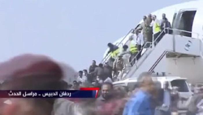 Најмалку 16 загинати и 60 повредени во експлозијата на аеродромот во Јемен