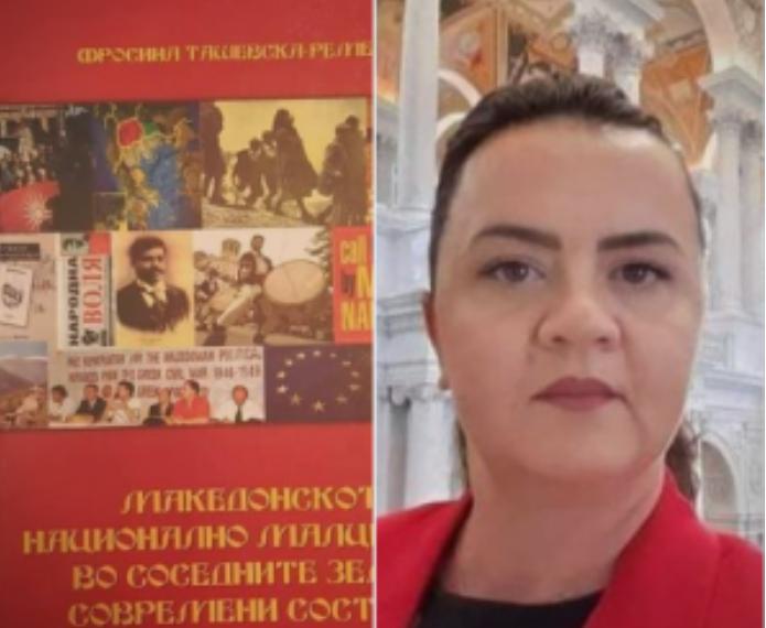 Ременски: Бучковски, не тргнувај за Софија ако не си го прочитал мојот докторат