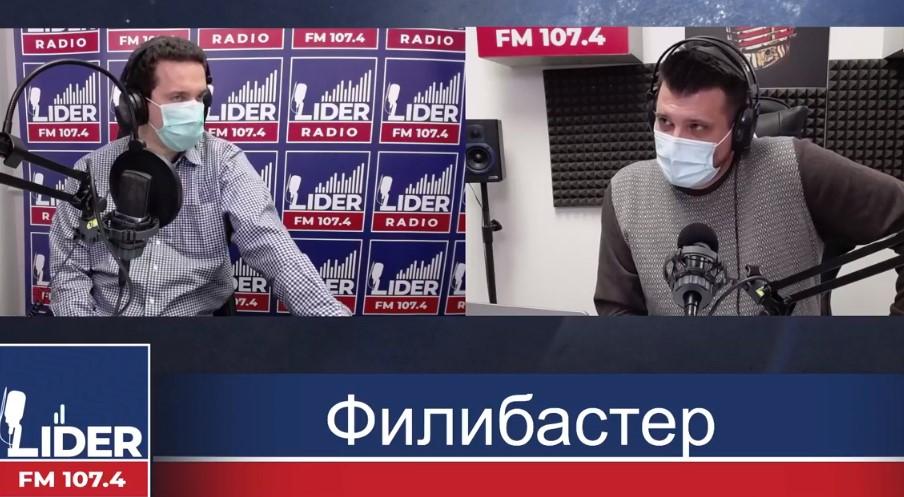 (ВО ЖИВО) Почнува првото издание на Филибастер, гостин е Влатко Ѓорчев