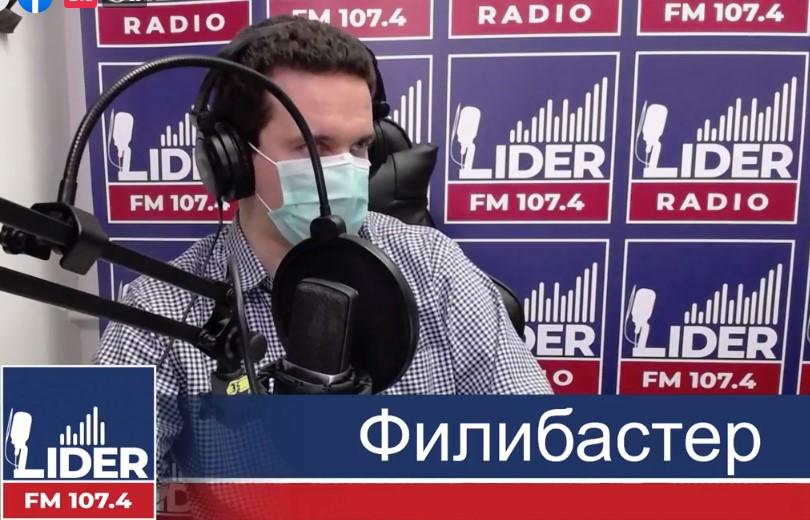 Ѓорчев: Бучкоски е политички панцир на Зоран Заев!
