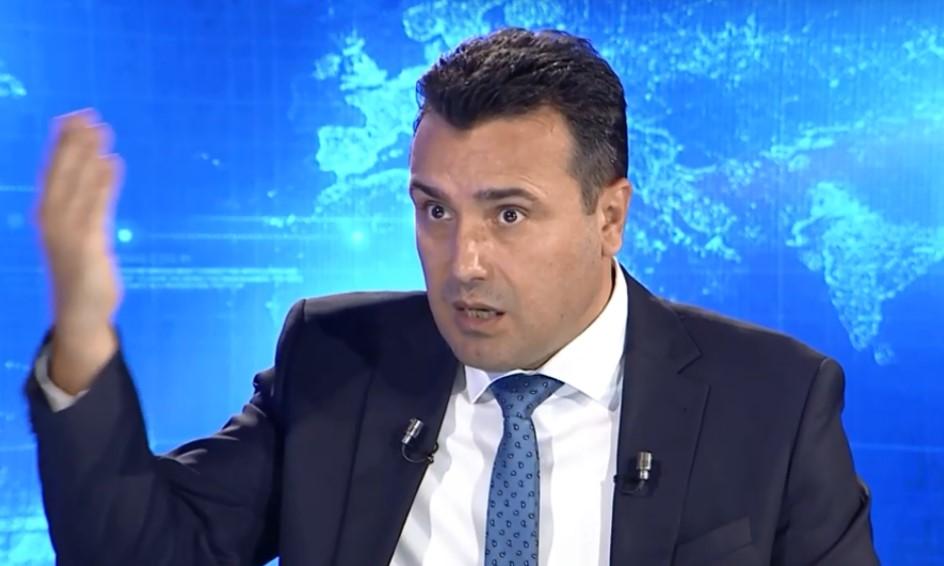 Заев: Очекуваме Европа да го негува нашиот македонски идентитет и нашиот мајчин македонски јазик
