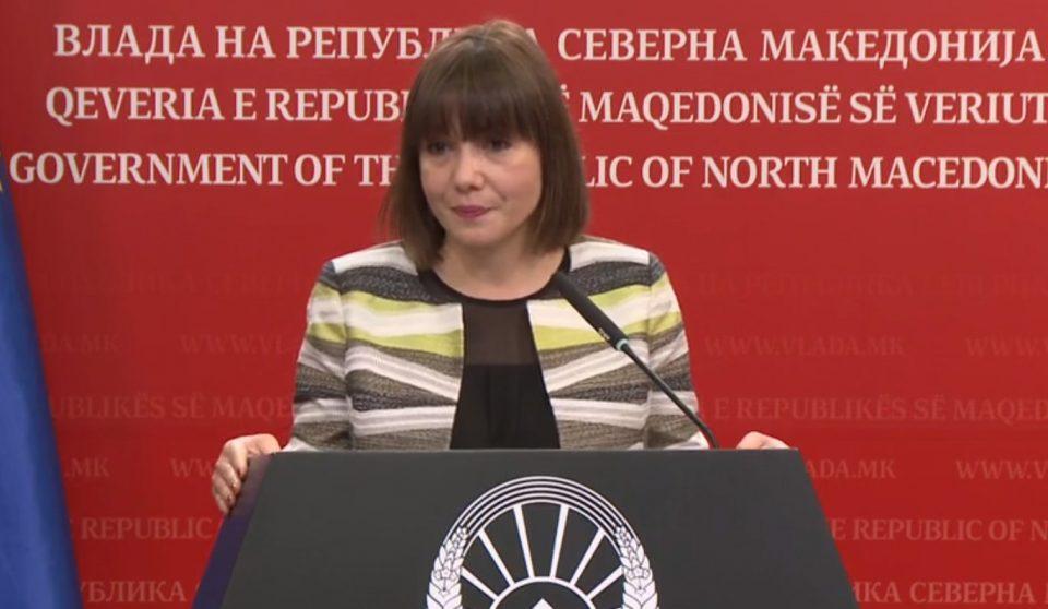 ВМРО-ДПМНЕ: Царовска сака предметот историја да го избрише на насилен талибански начин