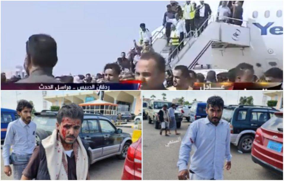 (ВИДЕО) Експлозиja одекна на аеродромот во Аден во Јемен кога пристигна новата влада на единство