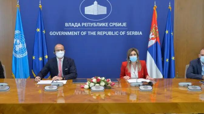 Потпишан договор за помош од ЕУ за Србија во процесот на вакцинација