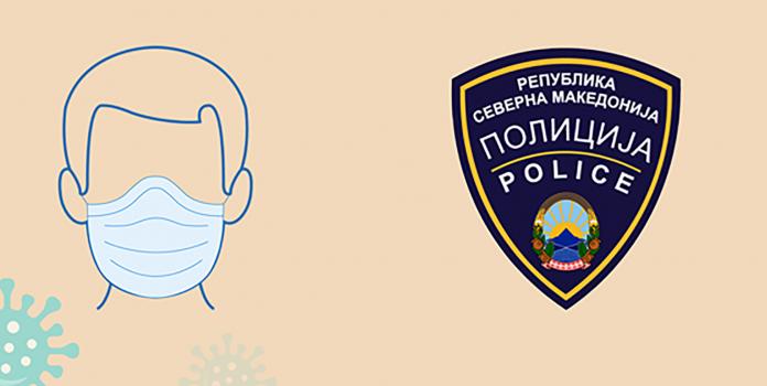 Регистрирани 431 прекршоци за неносење на заштитна маска