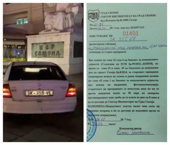 Казна од 50 евра за возачот што се молеше пред споменикот на Цар Самоил