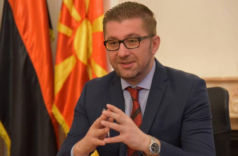 Мицкоски: Во Македонија мафијата има своја држава, оставка на Владата ведаш!