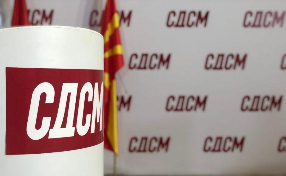 26-от Конгрес на СДСМ закажан за 16 мај