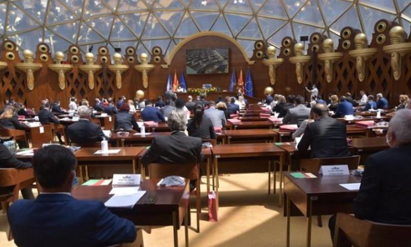 СДСМ го поддржува предлогот за пратеници само со македонско државјанство