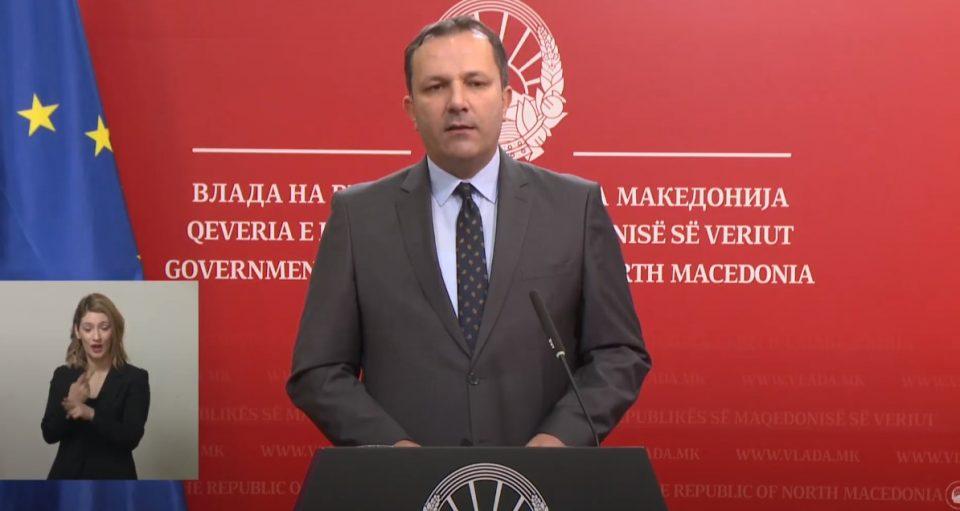 Спасовски на промоција на пловни објекти на езерската полиција во Охрид