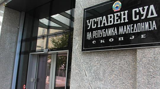 Уставниот суд не поведе постапка по иницијативата за Законот за банки